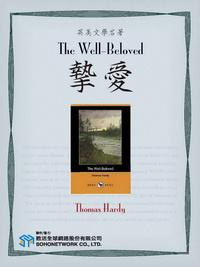 The Well-Beloved = 摯愛