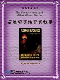 The Empty House and Other Ghost Stories = 空屋與其他靈異故事